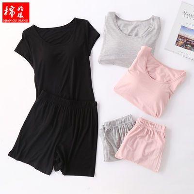 莫代尔睡衣女夏两件套装带胸垫短袖短裤宽松长裤休闲可外穿家居服