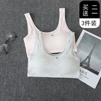 少女文胸发育期学生内衣纯棉14-15-16岁高中初中生青春期小背心