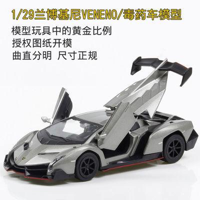 兰博基尼LP770u002F750u002F毒药汽车模型仿真合金车模跑车模型儿
