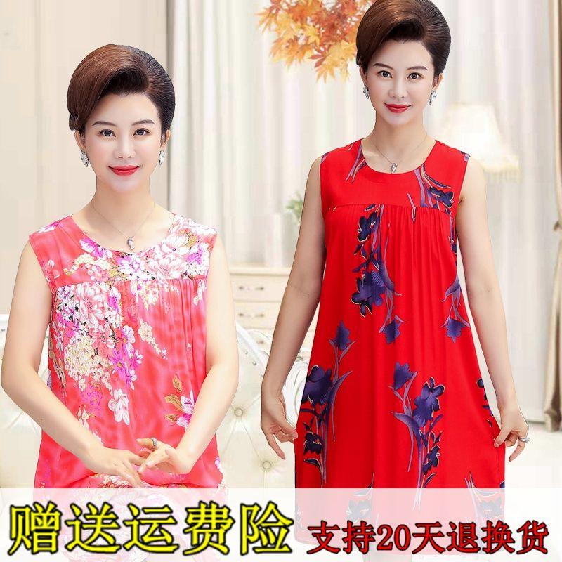便宜的中年女装棉绸睡裙女夏宽松大码中长款无袖连衣裙人造棉家居服睡衣