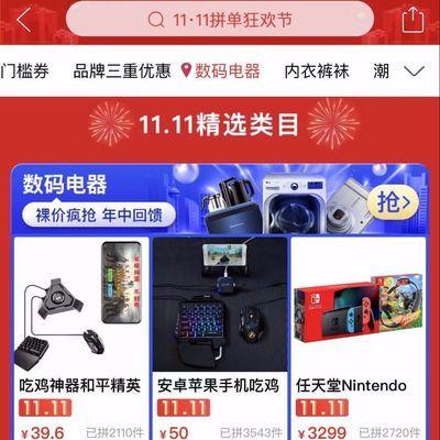 2020新品JCHF-68新版安卓苹果手机吃鸡神器游戏辅助压枪王座键盘