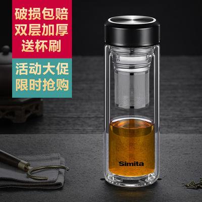 爆款德国Simita双层玻璃杯茶水分离泡茶杯男办公水杯便携加厚防烫