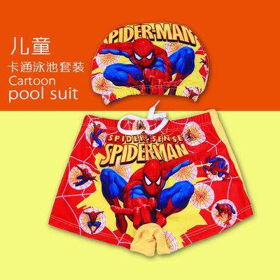 2020新品特卖儿童泳裤泳帽泳镜男童游泳衣宝宝分体卡通儿童泳裤套