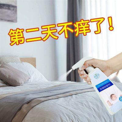 除螨虫喷雾剂家用床上免晒洗防螨去螨包抑菌杀虫剂植物杀螨虫神器