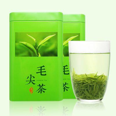【高山云雾绿茶】2020新茶春茶毛尖茶叶绿茶叶日照高山毛尖100g