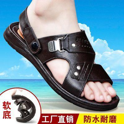 新款2020夏季凉鞋男柔软防滑中老年爸爸韩版沙滩鞋休闲男士凉拖鞋