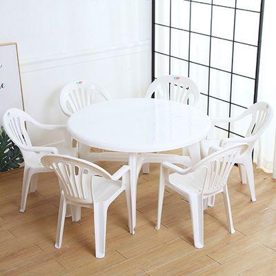 户外大排档塑料餐桌椅组合沙滩圆桌烧烤摊夜市啤酒大排档吃饭桌子