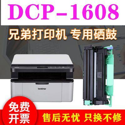 适用兄弟打印机dcp1608硒鼓粉盒TN1035墨盒brother易加粉碳粉墨粉