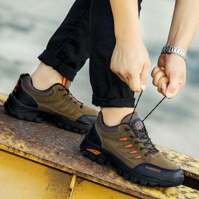 男鞋春季运动鞋上班休闲鞋透气防臭爸爸鞋户外登山鞋韩版劳保鞋男