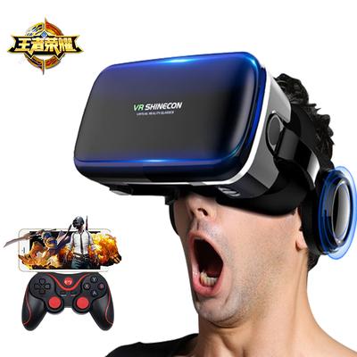 VR眼镜千幻魔镜吃鸡王者游戏机ar头盔式3D眼睛4D一体手机通用