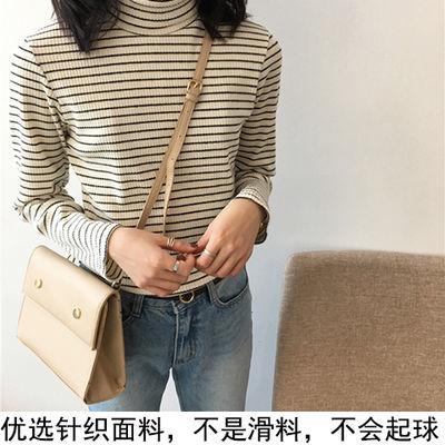 限时亏本--高领打底衫女秋冬装韩版宽松百搭学生黑白条纹长袖T恤