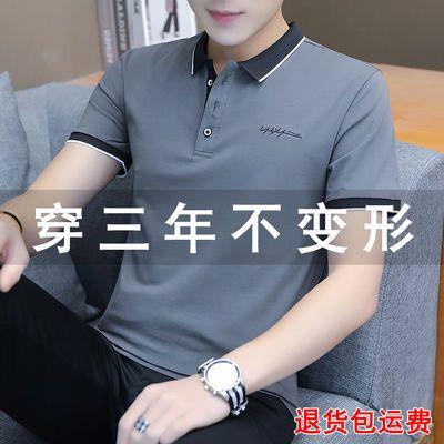 专柜正品纯棉夏季新款男短袖T恤时尚潮流polo衫男装体恤衣打底衫