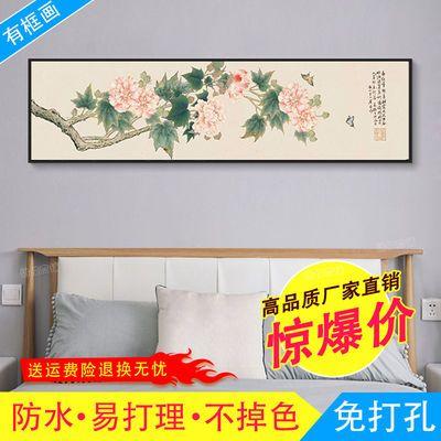 新中式卧室床头挂画水墨山水风景壁画沙发背景墙装饰画酒店有框画