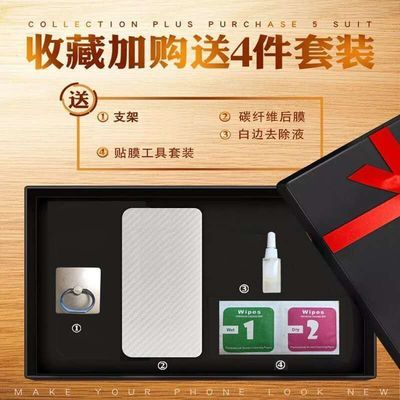 2020新品oppoa37/a37t/a37m钢化膜手机屏幕防爆贴膜全屏抗蓝光保