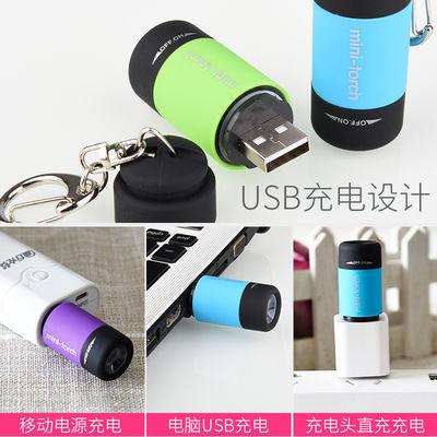 2020新品特卖迷你手电筒usb充电强光led袖珍户外便携钥匙扣灯瞳孔