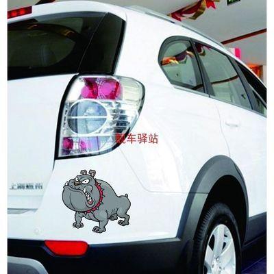 反光二哈贴纸哈士奇车贴搞怪创意个性宠物狗可爱装饰贴汽车划痕贴