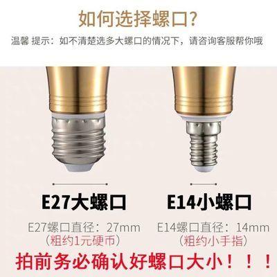 雷士led蜡烛灯泡e14小螺口E27家用节能超亮3W暖白光水晶吊灯照明