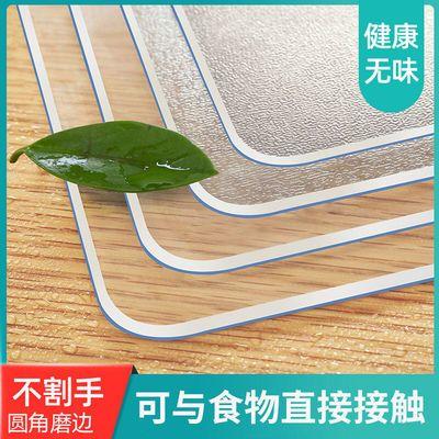 PVC桌布软玻璃磨砂水晶板防水餐桌布防水桌垫水晶板茶几透明