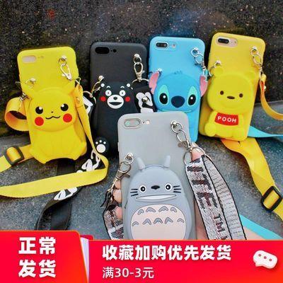 oppor17手机壳oppo reno2潮女款r15/r11s/r9s零钱包卡通硅胶立体