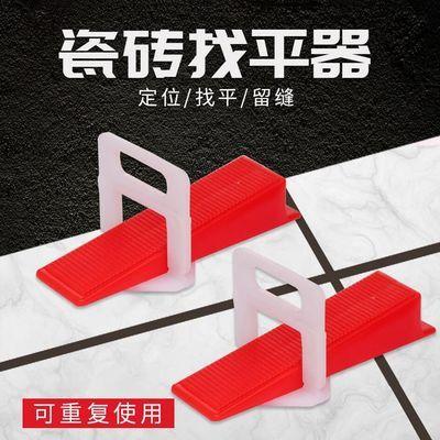 瓷砖找平器调平器铺贴地砖定位神器瓦工辅助调节工具地板平铺底座