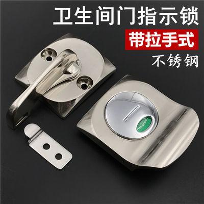 公共厕所卫生间隔断配件 隔板五金件 不锈钢有人无人指示锁门锁扣