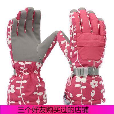 抓绒手套 男女户外滑雪情侣防寒防水手套防风耐磨保暖加绒手套hm