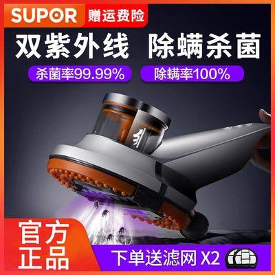 苏泊尔除螨仪家用床上吸尘器去螨虫神器双紫外线强力除螨机VCS25A