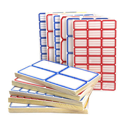 2020新品互信不干胶标签纸商品价格标签贴纸口取纸自粘性小标签分