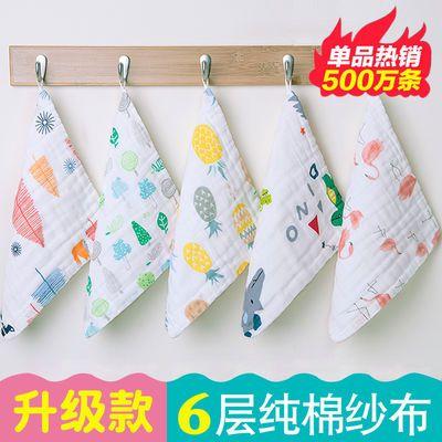 婴儿口水巾纯棉纱布洗脸巾毛巾宝宝新生儿童小方巾洗澡小毛巾手帕