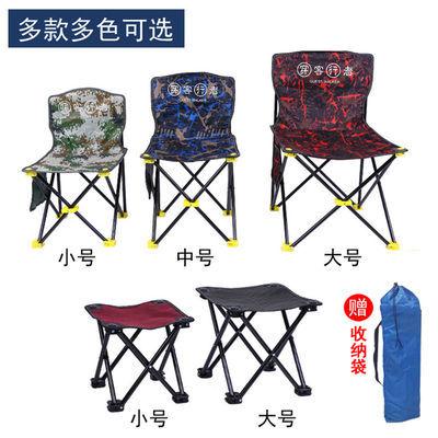 2020新品特卖钓椅便携户外折叠椅靠背钓鱼椅马扎小凳子钓鱼凳写生