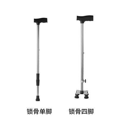2020新品特卖老人拐杖 防滑老年拐杖四脚拐棍登山手杖小四脚手杖