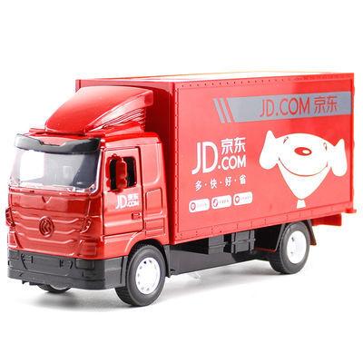 居家儿童合金声光京东快递物流仿真玩具车模型邮政SF运输回力车嗯