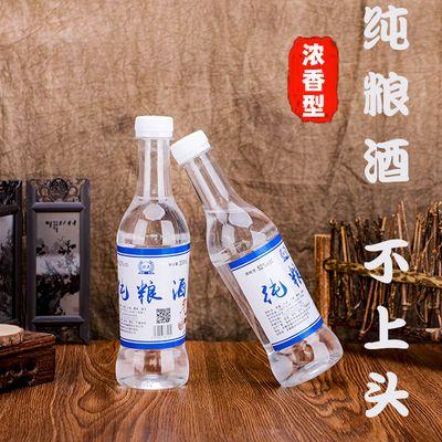 安徽古井镇原浆酒52度固态纯粮食发酵酿造浓香型白酒好喝不上头