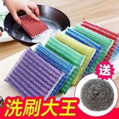 加厚抹布洗刷大王百洁布刷碗家用清洁神器洗洗碗布去污双面海绵擦,免费领取20元拼多多优惠券
