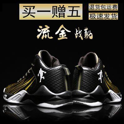 夏季新款篮球鞋男高帮战靴欧文詹姆斯透气学生青少年鸳鸯运动鞋