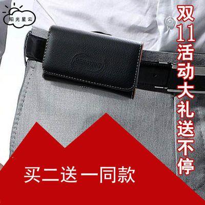 双保险手机皮套挂腰男士老式老人机老年机手机套穿皮带跨腰腰包