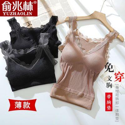 俞兆林蕾丝吊带背心女外穿带胸垫美背内衣文胸一体打底衫百搭春秋