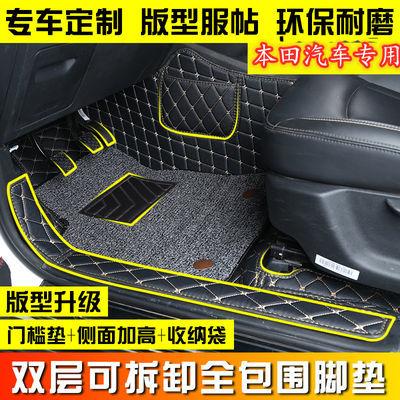 比亚迪F3脚垫元F0比亚迪宋S6秦E5 L3 G3 F6 F3速锐汽车全包围脚垫