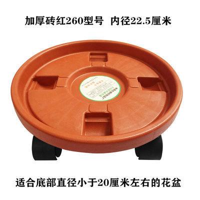 加厚花盆托盘花盆底座花盆垫圆形塑料移动轮托接水花盘底托包邮