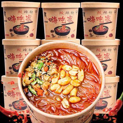 网红酸辣粉嗨吃家6桶装重庆正宗桶装方便速食粉丝夜宵即食红薯粉