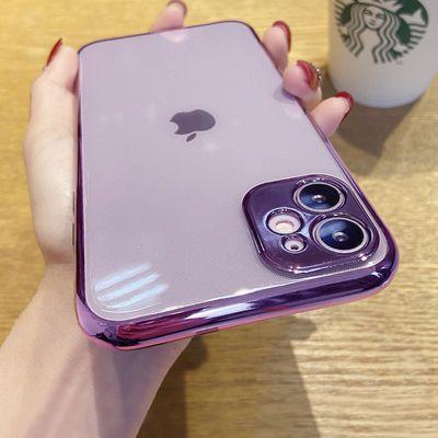 苹果11pro max手机壳X新款电镀透明8p超薄iPhonexs防摔xr软7外壳