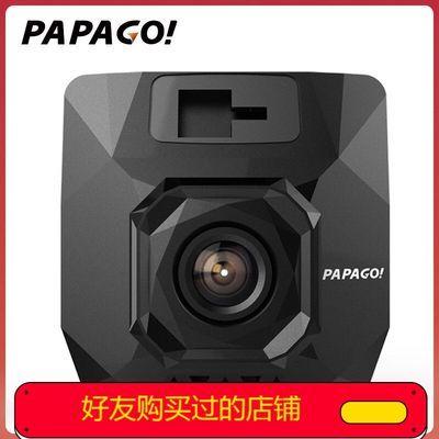 PAPAGO趴趴狗行车记录仪D1经典款钻石机 1080P 高清夜视 迷你隐藏