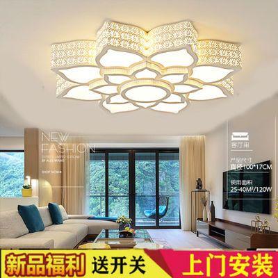 客厅灯led水晶2020新款led吸顶灯卧室灯全屋套餐灯具花型吸顶灯