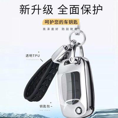 宝骏530 560 730 510钥匙套 360 E100 310W E200软胶钥匙包套扣壳
