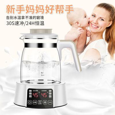 泡奶神器 智能婴儿恒温调奶器暖奶器 玻璃水壶冲奶器恒温器热奶器