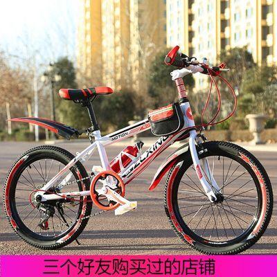 儿童山地自行车 男女变速学生小孩青少年18寸20寸22寸单车hm