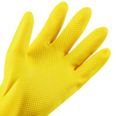 南洋牛筋乳胶手套加厚橡胶工业耐磨家务洗碗塑胶厨房防水手套劳保