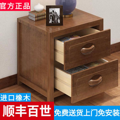 床头柜简约现代欧式田园烤漆储物柜实木色收纳柜卧室储物柜床边柜