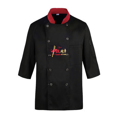 厨师服工作服男女黑白红色定制夏季夏装酒店工作服短袖长袖七分袖