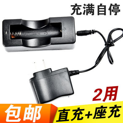 2020新品特卖18650锂电池线充电器头灯强光手电筒直充3.5mmn座充3
